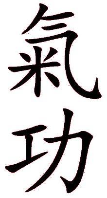 Reprise Qi Gong